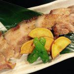 鹿児島 黒豚吟醸味噌漬け焼き